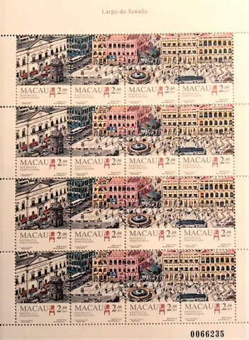 "Macau minisheet with 16 old stamps - ""Largo do Senado"" - Senate Square - Macau - 1995"