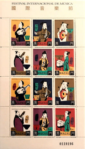"Macau minisheet with 12 old stamps - ""Festival Internacional de Música"" - International Music Festival - Macau - 1995"