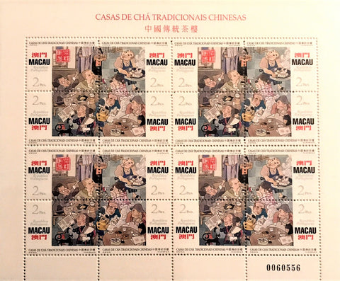 "Macau minisheet with 16 old stamps - ""Casas de Chá Tradicionais Chinesas"" - Legends and Myths III - Traditional Chinese tea shops - Macau - 1996"