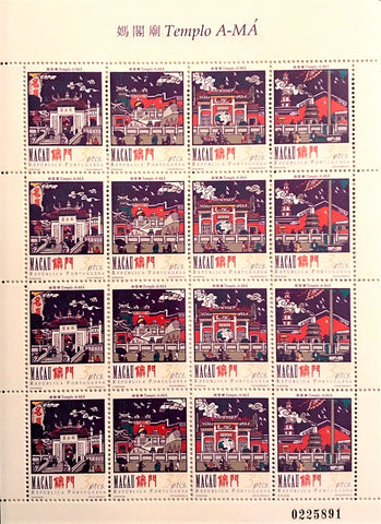 "Macau minisheet with 16 old stamps - ""Templo A-Má"" - A-Má temple - Macau - 1997"