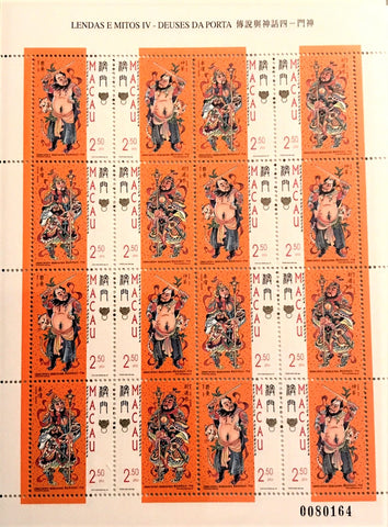 "Macau minisheet with 16 old stamps - ""Lendas e Mitos IV - Deuses da Porta"" - Legends and Myths IV - Gods of the Door - Macau - 1997"