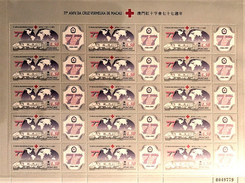 "Macau minisheet with 15 old stamps - ""77. aniversário da Cruz Vermelha de Macau - 77th anniversary of the Macau Red Cross - Macau - 1997  Stamp 1.50 pts afinsa catalogue former Portuguese colonies 898"