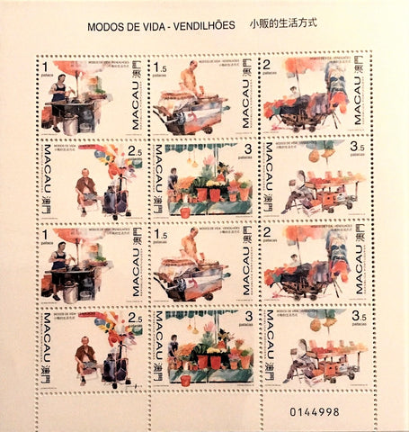 "Macau minisheet with 12 old stamps - ""Modos de Vida - Vendilhões"" - Ways of life - Street traders - Macau - 1998  Stamp 1.00 pts afinsa catalogue former Portuguese colonies 922 Stamp 1.50 pts afinsa catalogue former Portuguese colonies 923 Stamp 2.00 pts afinsa catalogue former Portuguese colonies 924 Stamp 2.50 pts afinsa catalogue former Portuguese colonies 925 Stamp 3.00 pts afinsa catalogue former Portuguese colonies 926 Stamp 3.50 pts afinsa catalogue former Portuguese colonies 927"