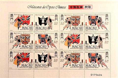 "Macau minisheet with 12 old stamps - ""Máscaras da Ópera Chinesa"" - Chinese Opera Masks - Macau - 1998"