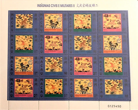"Macau minisheet with 16 old stamps - ""Insígnias Civis e Militares 2. grupo"" - Civil and Military Insignia 2nd. series - Macau - 1998"