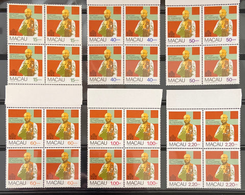 "Complete set of 6 blocks of 4 MNH stamps - ""Simpósio de psiquiatria transcultural"" - Transcultural Psychiatry Symposium - Macau - 1981  Year: 1981 Topic: Transcultural Psychiatry Symposium Facial values: 15 avos, 40 avos, 50 avos, 60 avos, 1 Pataca, 2.20 Patacas Afinsa Portugal former colonies catalogue: 454/459"