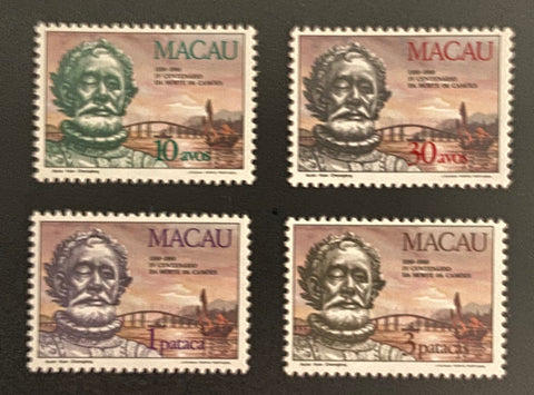 """4. Centenário da Morte de Camões"" - 400th. anniversary of Luís de Camões death -  complete set of 4 mint never hinged old stamps - Macau - 1981  Afinsa: 450 / 453"