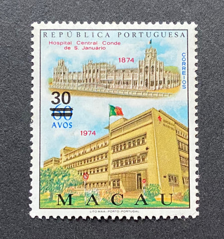 """Centenário do Hospital Central de Macau"" - Centenary of Macau Central Hospital - 60 avos surcharged 30 avos MNH old stamp - Macau - 1981  Afinsa Portugal former colonies catalogue: 449 (434)"
