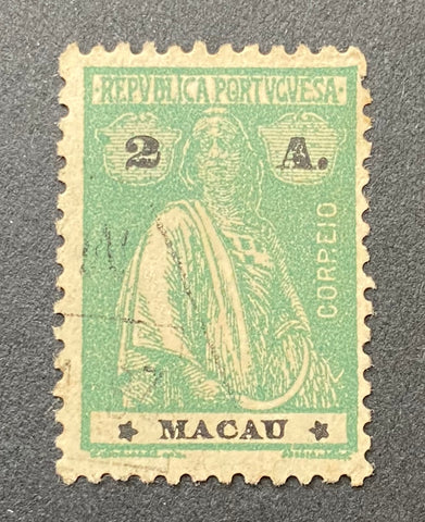 """Ceres"" - 2 avos used old stamp - Macau - 1913  Afinsa Portuguese former colonies: 212"