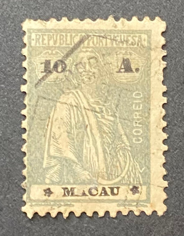 """Ceres"" - 10 avos used old stamp - Macau - 1913  Afinsa Portuguese former colonies: 217"