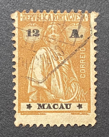 """Ceres"" - 12 avos used old stamp - Macau - 1913  Afinsa Portuguese former colonies: 218"