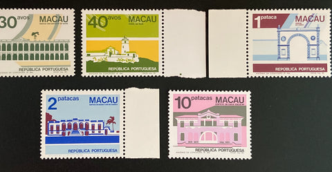 """Edifícios e Monumentos Públicos de Macau - 1. grupo"" - Macao Public Buildings and Monuments - complete set of 5 MNH old stamps - 1st series - Macau - 1982  Afinsa Portugal former colonies catalogue: 460/464"