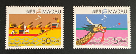 """Festividade do Barco - Dragão"" - Dragon Boat Festival - complete set of 2 MNH 50 avos and 5 patacas old stamps - Macau - 1987  Afinsa Portugal former colonies catalogue: 547-548"