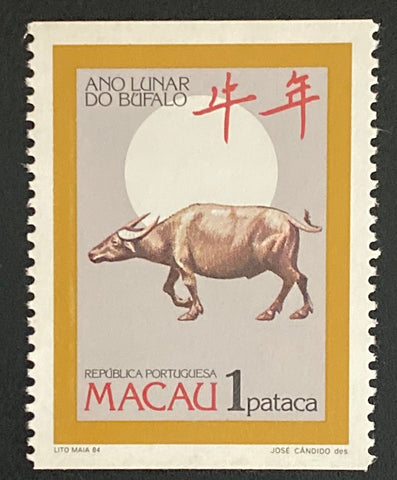 """Ano Lunar do Búfalo"" - Lunar year of the Buffalo - 1 pataca MNH old stamp - Macau - 1985  Afinsa Portugal former colonies catalogue: 506"