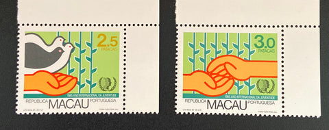 """1985 Ano internacional da Juventude"" - 1985 International year of Youth - complete set of 2 MNH 2.50 and 3 patacas old stamps - Macau - 1985  Afinsa Portugal former colonies catalogue: 507-508"