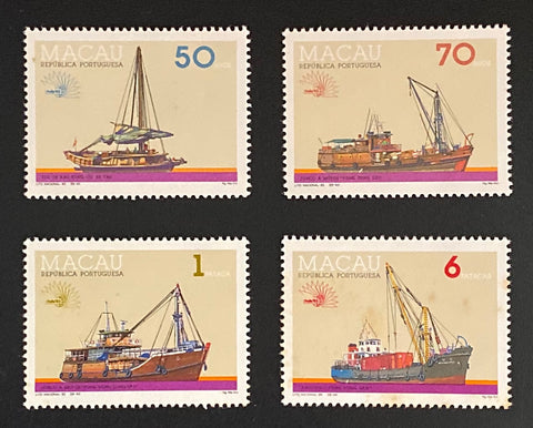 """Meios de Transporte Tradicionais - Barcos de Carga"" - Traditional transportation means - cargo boats - complete set of 4 mint never hinged old stamps - Macau - 1985  Afinsa: 520 / 523"