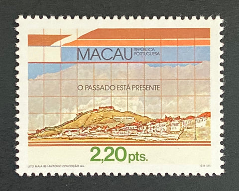 """O Passado está presente"" - The Past is present - 2.20 patacas MNH old stamp - Macau - 1986  Afinsa Portugal former colonies catalogue: 525"
