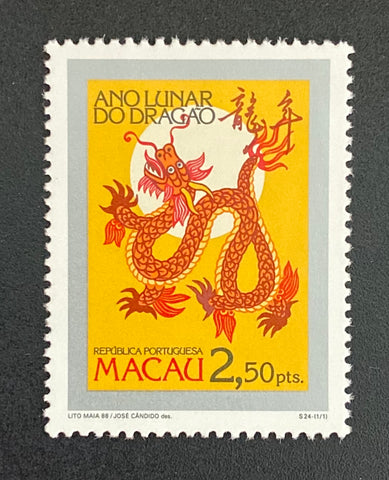 """Ano Lunar do Dragão"" - Lunar year of the Dragon - 2.50 patacas MNH old stamp - Macau - 1988  Afinsa Portugal former colonies catalogue: 562"