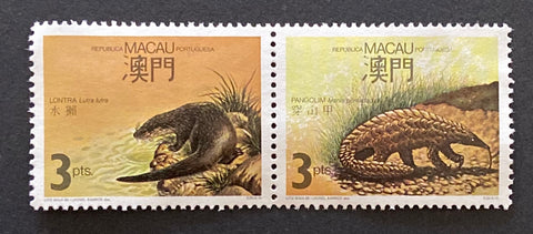 """Fauna Regional em Extinção"" - Region's endangered wildlife - pair of MNH 3 patacas old stamps - Macau - 1988  Afinsa Portugal former colonies catalogue: 565/566"