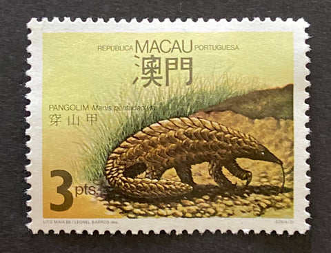 """Fauna Regional em Extinção"" - Region's endangered wildlife - 3 patacas MNH old stamp - Macau - 1988  Afinsa Portugal former colonies catalogue: 565"
