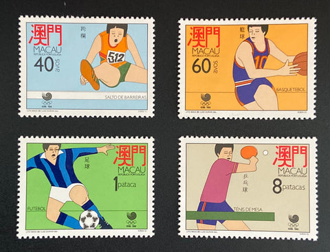 """Jogos Olímpicos de Seoul"" - Seoul Olympic Games -  complete set of 4 mint never hinged old stamps - Macau - 1988  Afinsa: 575 / 578"