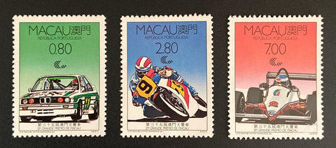"""35. Grande Prémio de Macau"" - 35th Macau Grand Prix - complete set of 3 MNH old stamps - Macau - 1988  Afinsa Portugal former colonies catalogue: 582/584"