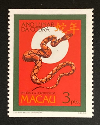 """Ano Lunar da Cobra"" - Lunar year of the Snake - 3 patacas MNH old stamp - Macau - 1989  Afinsa Portugal former colonies catalogue: 585A"