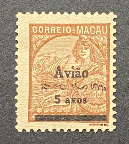 """Padrões - Correio aéreo"" - Allegory - Air Mail - 5 avos surcharge on 6 avos MNH old stamp - Macau - 1936  Afinsa Portugal former colonies catalogue - Correio Aéreo: 3"
