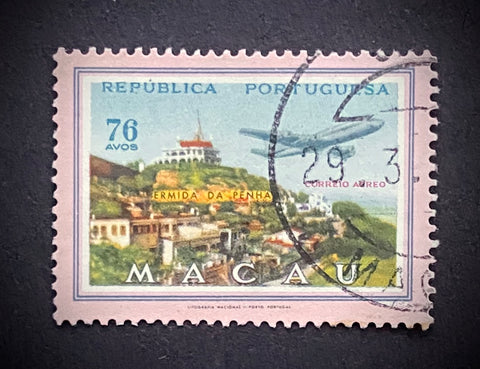 """Correio aéreo - Vistas de Macau"" - Air mail - Views of Macau - 76 avos used old stamp - Macau - 1960  Afinsa Portugal former colonies catalogue - Air Mail: 17"