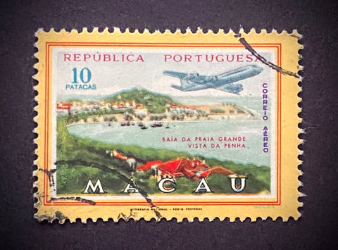"""Correio aéreo - Vistas de Macau"" - Air mail - Views of Macau - 10 patacas used old stamp - Macau - 1960  Afinsa Portugal former colonies catalogue - Air Mail: 20"