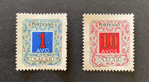 """Porteado - emissão regular"" - Stamped - regular issue - set of 2 MNH old stamps w/o gum - Macau - 1952  Afinsa Portugal former colonies catalogue - Porteado / stamped: 54-57"