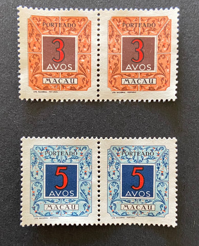 """Porteado - emissão regular"" - Postage due - regular issue - set of 2 pairs of 2 MNH old stamps w/o gum - Macau - 1952  Afinsa Portugal former colonies catalogue - Porteado / stamped: 55-56"