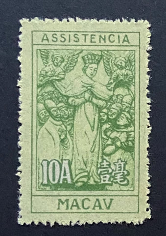 "Postal tax 10 avos ""Nossa Senhora das Misericórdias"" - ""Our Lady of Mercy"" - Macau - 1945-47  Afinsa: Postal Tax - Imposto Postal nr. 9"
