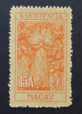 "Postal tax 15 avos ""Nossa Senhora das Misericórdias"" - ""Our Lady of Mercy"" - Macau - 1945-47  Afinsa: Postal Tax - Imposto Postal nr. 10"