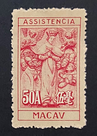 "Postal tax 50 avos ""Nossa Senhora das Misericórdias"" - ""Our Lady of Mercy"" - Macau - 1945-47  Afinsa: Postal Tax - Imposto Postal nr. 12"
