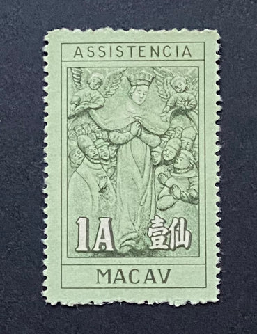"Postal tax 1 avo ""Nossa Senhora das Misericórdias"" - ""Our Lady of Mercy"" MNH old stamp - Macau - 1958  Afinsa: Postal Tax - Imposto Postal nr. 16"