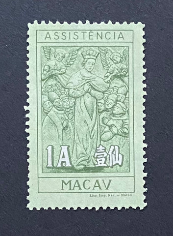 MAC6835MNH-Postal tax 1 avo - Our Lady of Mercy - MNH old stamp - Macau - 1961
