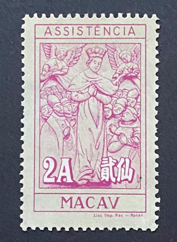 "Postal tax 2 avos ""Nossa Senhora das Misericórdias"" - ""Our Lady of Mercy"" MNH old stamp - Macau - 1961  Afinsa: Postal Tax - Imposto Postal nr. 19"