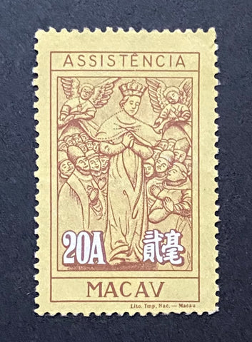 "Postal tax 20 avos ""Nossa Senhora das Misericórdias"" - ""Our Lady of Mercy"" MNH old stamp - Macau - 1961  Afinsa: Postal Tax - Imposto Postal nr. 21"