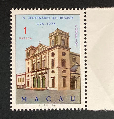 """4. centenário da Diocese de Macau"" - 4th. centenary of the Diocese of Macau - 1 pataca MNH old stamp - Macau - 1976  Afinsa Portugal former colonies catalogue: not issued / não emitidos - 17"