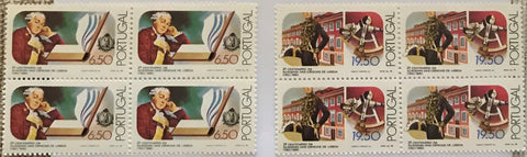 "Complete set of 2 blocks of 4 mint never hinged old stamps - ""2. centenário da Academia de Ciências de Lisboa"" - 200th. anniversary of the Lisbon Academy of Sciences - Portugal - 1980  Stamp   6$50 Afinsa 1498 Stamp 19$50 Afinsa 1499"