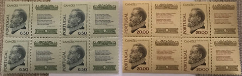 "Complete set of 2 blocks of 4 mint never hinged old stamps - ""Camões: Poesia e Verdade"" - Camões: Poetry and Truth - Portugal - 1980  Stamp   6$50 Afinsa 1470 Stamp 20$00 Afinsa 1471"