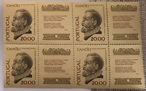 "Block of 4 mint never hinged old stamps of 20$00 - ""Camões: Poesia e Verdade"" - Camões: Poetry and Truth - Portugal - 1980  Stamp 20$00 Afinsa 1471"