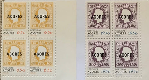 "Complete set of 2 blocks of 4 mint never hinged old stamps - ""Comemoração da primeira emissão de selos dos Açores"" - Commemoration of Azores first stamp issue - Portugal - 1980  Stamp   6$50 Afinsa 1452 Stamp 19$50 Afinsa 1453"