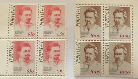 "Set of 2 blocks of 4 mint never hinged old stamps - ""Grandes Vultos do Pensamento Republicano - 1a. série"" - Great Figures of the Republican Thinking - 1st. set - Portugal - 1979  Stamp   6$50 Afinsa 1442 Stamp 10$00 Afinsa 1443"