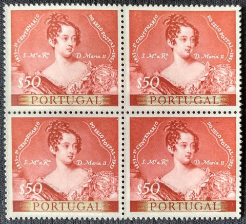 "Block of 4 mint never hinged old stamps of $50 - ""1. centenário do selo postal Português"" - 1st. centenary of the Portuguese postage stamp - Portugal - 1953  Stamp $50 Afinsa 786"