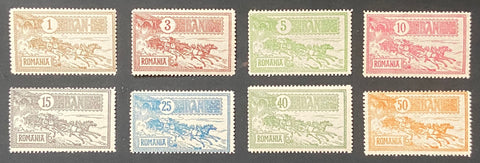 Mail coach - complete set of 8 MNH old stamps - Romania - 1903  Type: typography Yvert & Tellier: RO 137 / 144