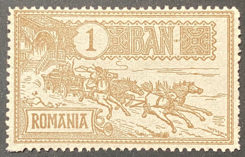 Mail coach - 1 ban MNH old stamp - Romania - 1903  Type: typography Yvert & Tellier: RO 137