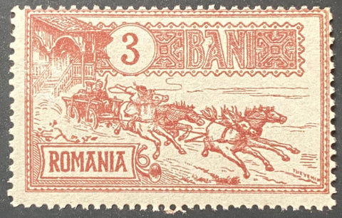 Mail coach - 3 ban MNH old stamp - Romania - 1903  Type: typography Yvert & Tellier: RO 138