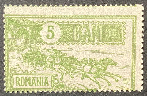 Mail coach - 5 ban MNH old stamp - Romania - 1903  Type: typography Yvert & Tellier: RO 139